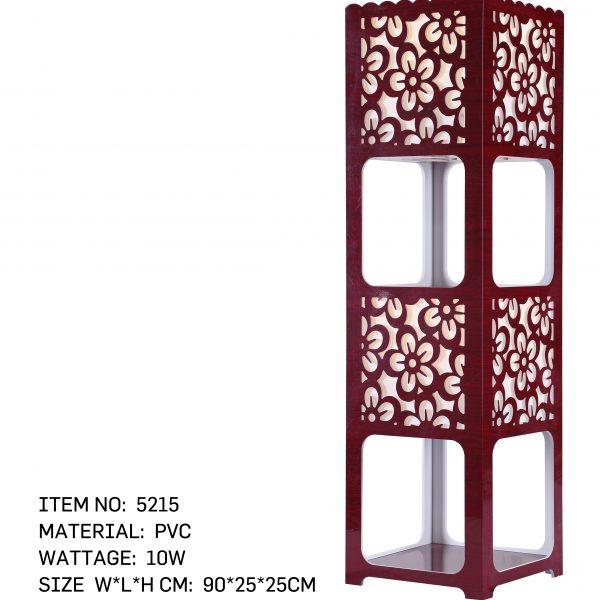 5215 - Brown Pillar Shelf