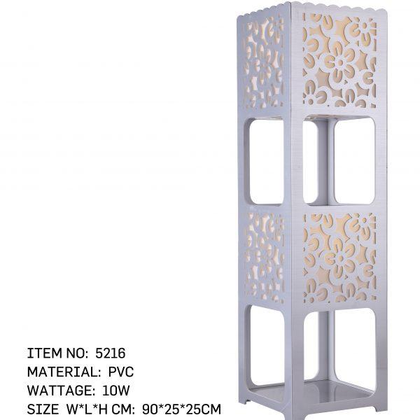 5216 - Shelf Pillar- Warm White
