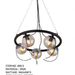 680-5 - 5 Bulbs Circle