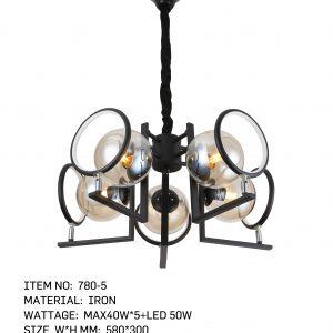 780-5 - 5 Bulb Magnifier