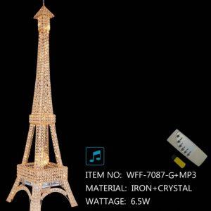 WFF - 70887 -G + MP3
