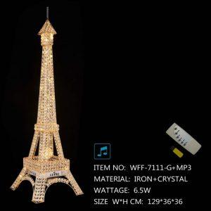 WFF - 7111-G +MP3