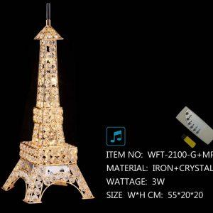 WFT - 2100 - G + MP3