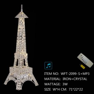 WFT - 2099 - S + MP3