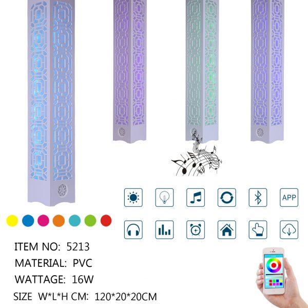 5213 - SMART Pillar