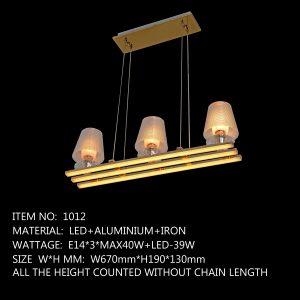 1012- 3 Royal Lamp