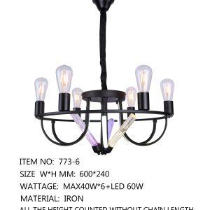 773-6 - 6 Bulbs lamp Circle