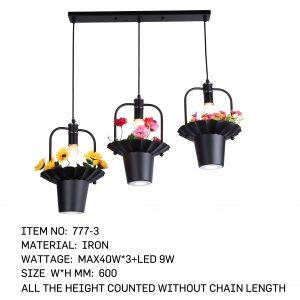 777-3 - 3 Flowerpots in Line