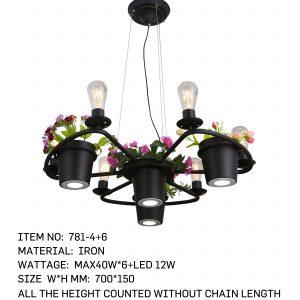 781-4+6 - 4 Flower Pot