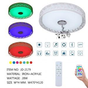 JD-2179- White Circle